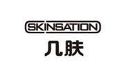 美国Skinsation  (1)