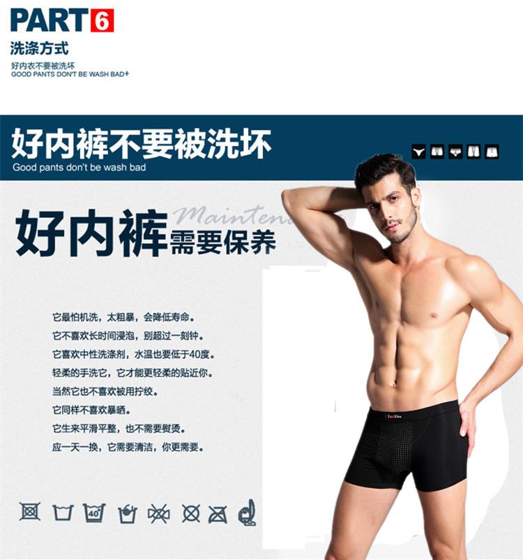 英国卫裤正品第十代男士平角内裤