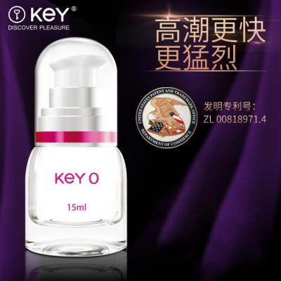 【普通版】KEY O女性快感增强液 高潮更快更猛烈 专为女性...