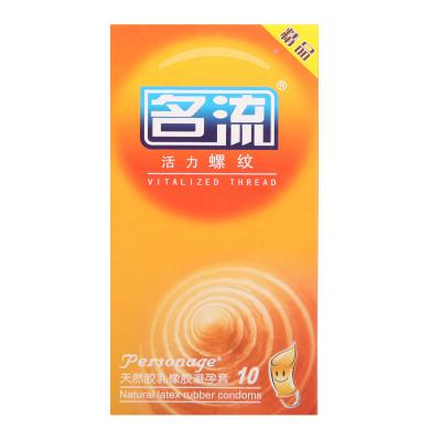 名流避孕套 活力螺纹10只装 凸点螺纹超薄安全套