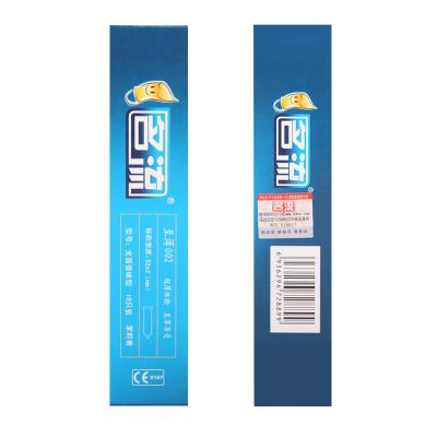名流避孕套 至薄002安全套超薄10只装久战型G点狼牙高潮带...
