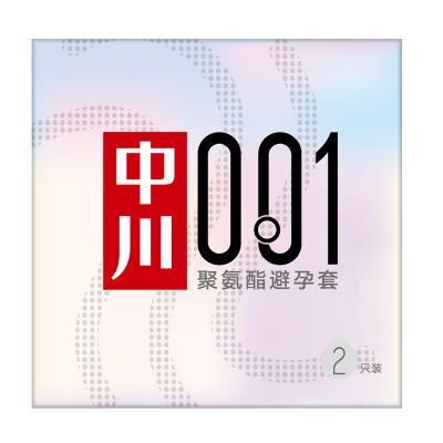 中川001避孕套超薄安全套套男聚氨酯非乳胶计生用品情趣超爽套...