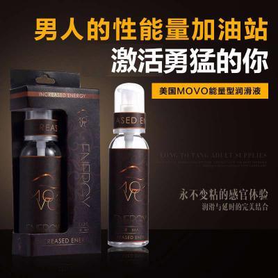 美国MOVO水溶性人体润滑剂 能量型100ml(男用)
