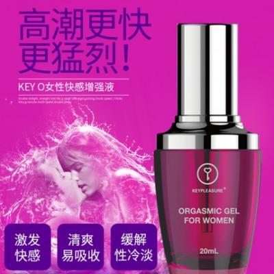 美国Key O女性快感增强液高潮提升液(加强版) 20ml