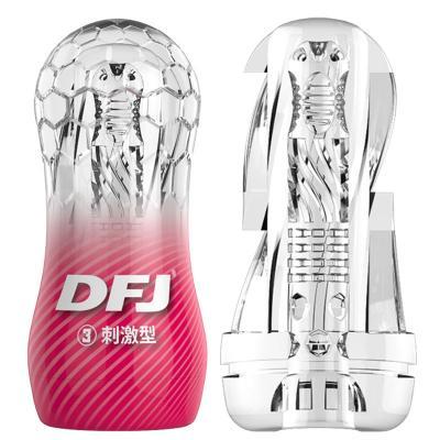 万博官网DFJ飞机杯透明训练自慰杯刺激型