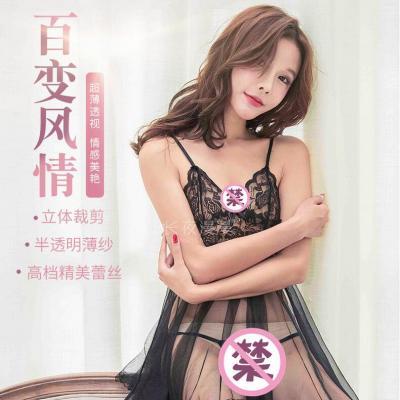 长夜漫漫女式透明吊带大码蕾丝网纱装L码黑色套装(1127黑)